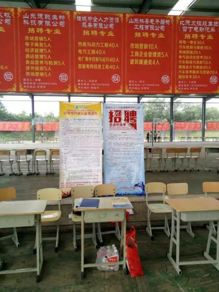 公司参加潍坊职业学院2016年夏季大学生招聘会
